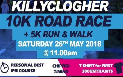 Killyclogher 10K – Saturday 26th May 2018