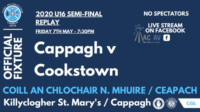 U16 Championship (2020) – Cappagh v Cookstown