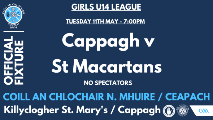 Girls U14 League Commences This Evening
