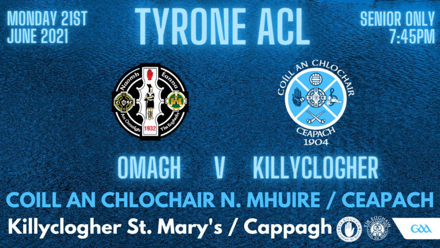 Omagh v Killyclogher Replay On Monday Evening