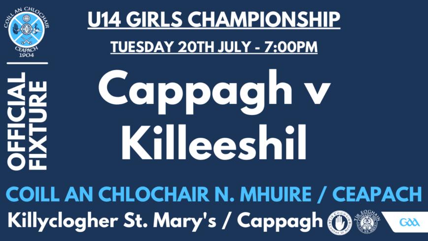 U14 Girls Play Championship This Evening